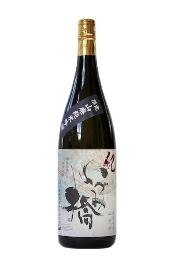 Izumibashi Hajime sake