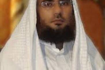 بيان الشيخ حول تفجير نقاط مدينة المكلا