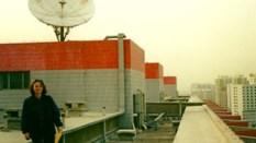 China Unicom Satellite Farm