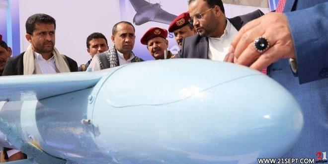 صنعاء تدخل مرحلة جديدة ورئيسها يفتتح المعرض الأول لطائرات بدون طيار