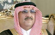 الملك سلمان يفوض محمد بن نايف إدارة شئون البلاد