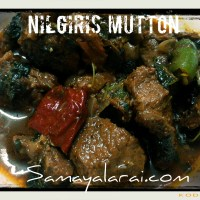 Nilgiris Mutton