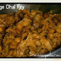 Cabbage Dal Fry