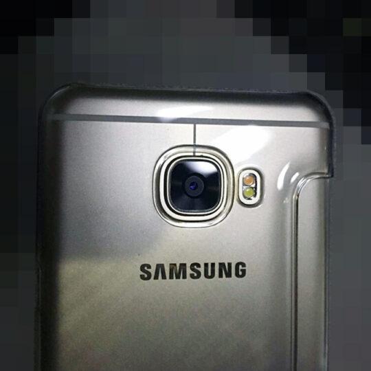 galaxy-c5-leaked-2