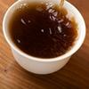 Blood Orange Pu-erh Tea