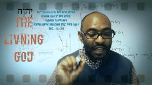 video_YHWH