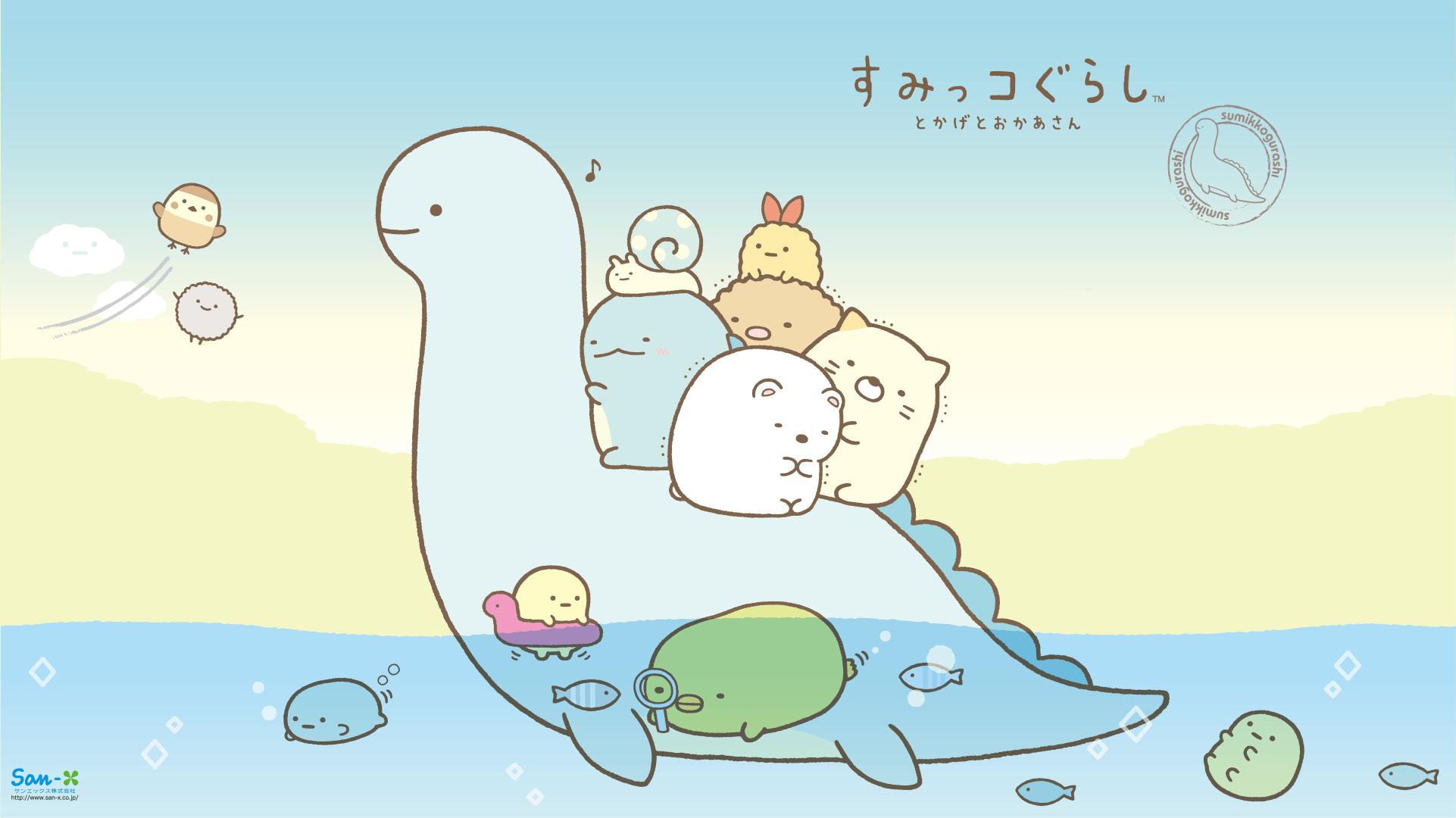 sumikkogurashi marine series wallpaper - photo #5