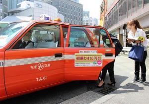 ちょい乗りチョー期待 タクシー初乗り410円実証実験始まる:産経ニュース
