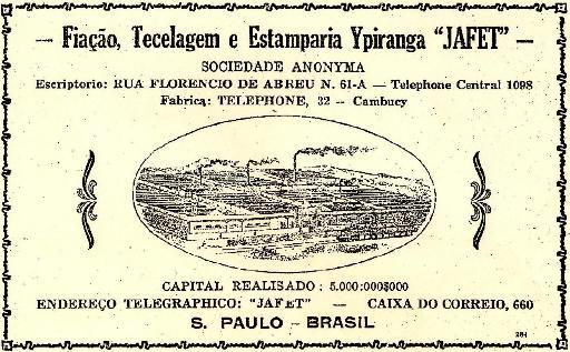 Tecelagem e Estamparia Ypiranga
