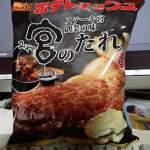 {食}関口/深川フーズファクトリー/ポテトチップス 宮のたれ風