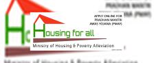 Online Application Form for Pradhan Mantri Awas Yojana