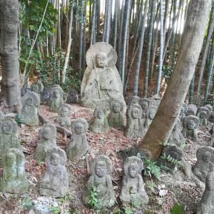 Kyoto five hundred Buddhas