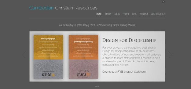 cambodian-christian-resources