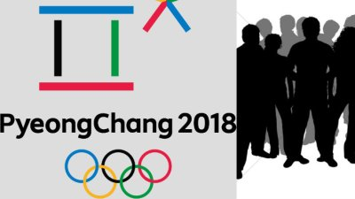Say hi to the face of the 2018 Pyeongchang Winter Olympic Games   SBS PopAsia
