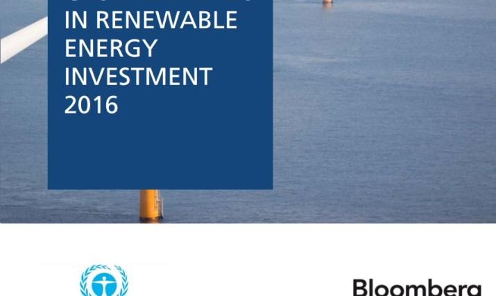 globaltrendsreinvestment2016