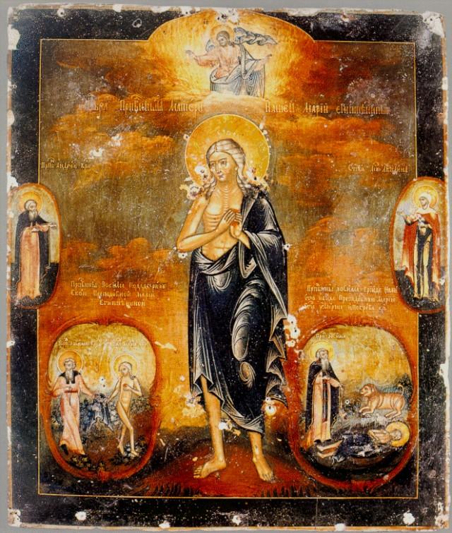 Sainte Marie l'Egyptienne