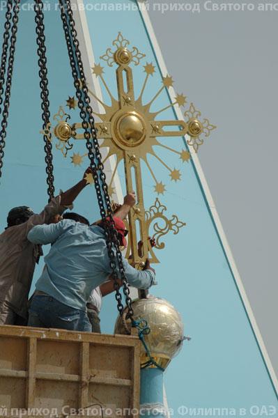 Des croix sur une église dans la péninsule arabique