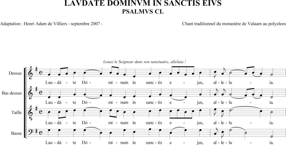 Psaume 150 - Laudate Dominum in sanctis ejus - mélodie de Valaam