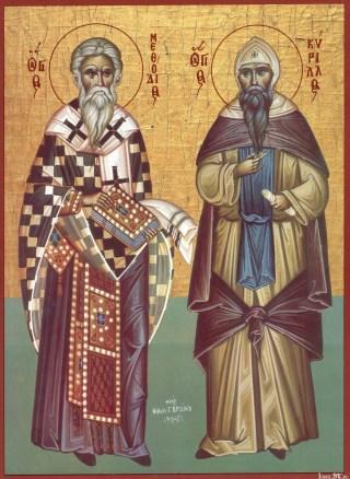 Les saints égaux aux Apôtres Cyrille & Méthode