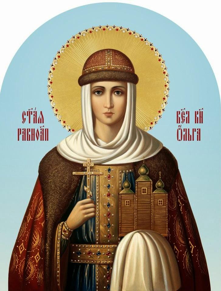 Programme du Vème dimanche après la Pentecôte - Saintes Euphémie & Olga - ton 4