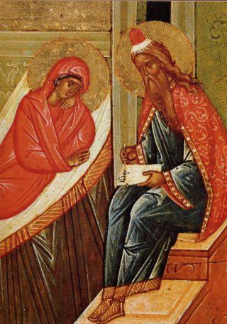 Saint Zacharie dicte le nom de Jean à sainte Elisabeth