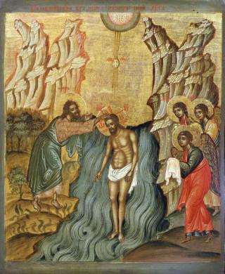 Programme de la fête de la Théophanie