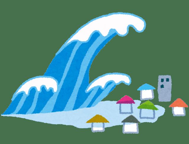 tsunami_illust