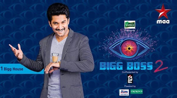 Bigg Boss Telugu Vote  Online Voting  Season 2   Missed Call Numbers Bigg Boss Telugu Vote