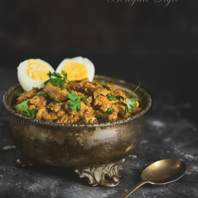 Chicken Bharta Kolkata Style | Bengali Chicken Bharta Recipe