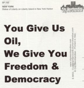 oil_v