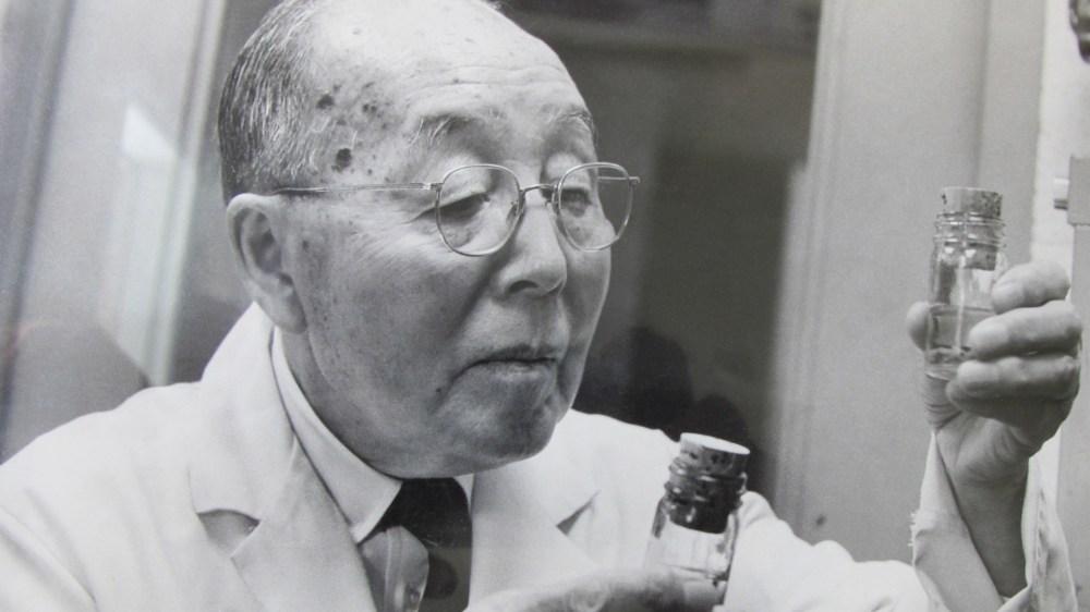 dr_kanematsu_sugiua