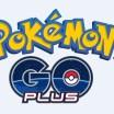 Pokémon GO - Novo game da série terá realidade aumentada e sairá para Android e IOS
