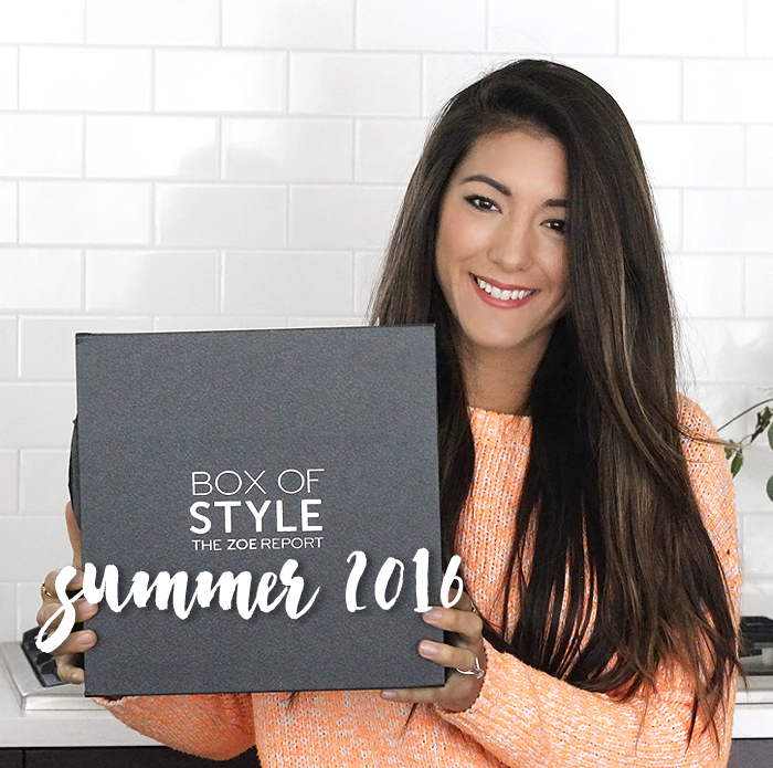 box of style coupon and unboxing