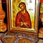 Twelfth Station: Disc marking traditional place where Jesus' cross stood, in Chapel of the Crucifixion (c Adriatikus)