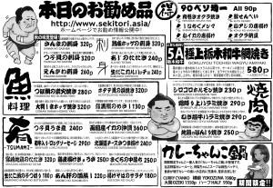 2014_01_22