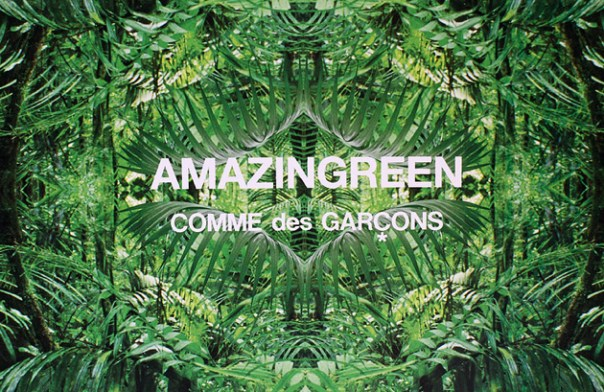 POST for Comme des Garçons Amazingreen Fragrance Film
