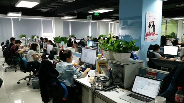 Im Büro von iReader in Peking