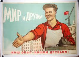 cost sovietica 1936