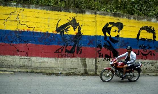 Mural pro FARC in the mountains of Northern Cauca, Colombia_0