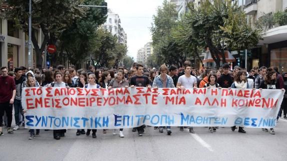 greci-4nov-4