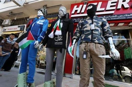 This is Gaza's version of J. Crew or Urban Outfitters, a store named Hitler.