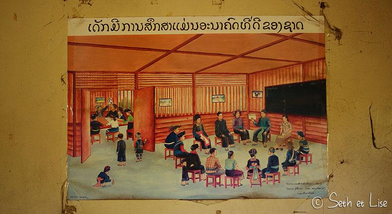 urbex-school-poster.jpg