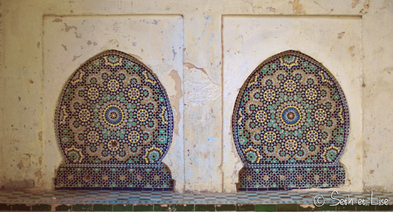 fontaine fes maroc