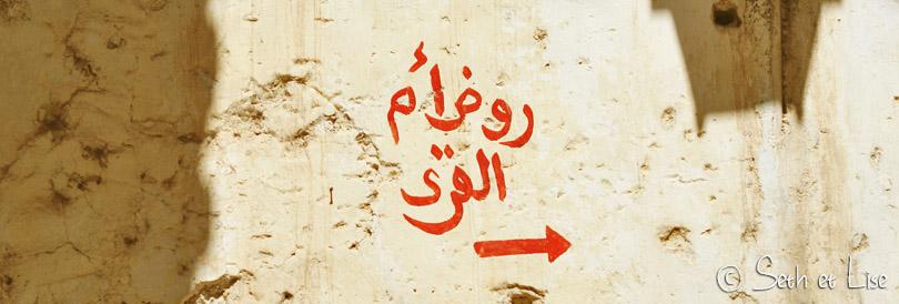 arabic graffiti maroc