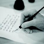 きれいな字の価値それはプライスレス!おすすめの練習本を紹介