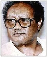 Former Sudanese President Jaafar Nimeiri