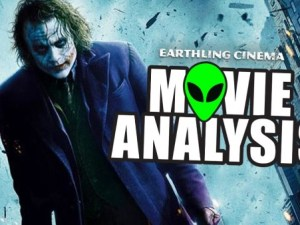 EarthlingCinema-DarkKnight