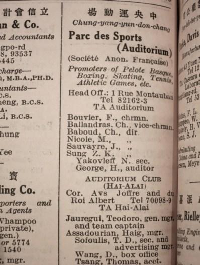 Hai Alai Club listing 1937