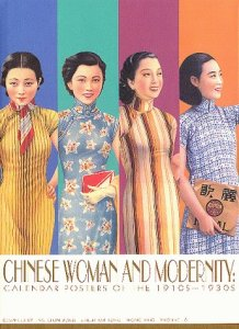 Chinese Women and Modernity