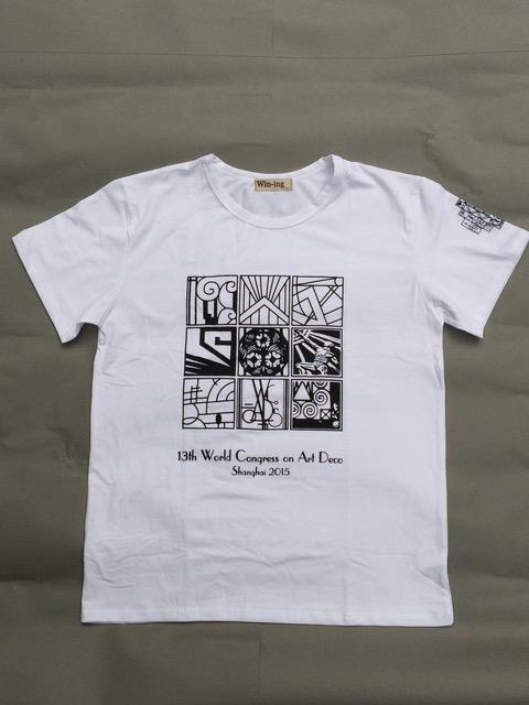 Shanghai Art Deco T-Shirt
